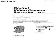 <p>&nbsp;SONY索尼 DCR-PC3E 说明书</p>