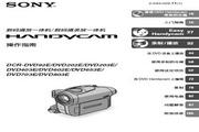 SONY索尼 DCR-DVD602E 说明书