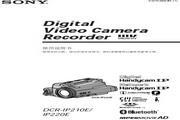 SONY索尼 DCR-IP210E 说明书