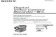 SONY索尼 DCR-PC100E 说明书