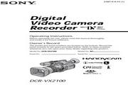 SONY索尼 DCR-VX2000E 说明书