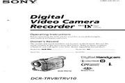 SONY索尼 DCR-TRV8 说明书