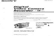 SONY索尼 DCR-TRV10 说明书