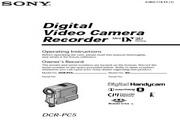 SONY索尼 DCR-PC5E 说明书