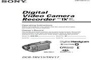 SONY索尼 DCR-TRV17 说明书