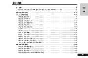 摩托罗拉 MOTO E680 说明书
