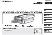 佳能 MVX40i 说明书