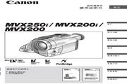 佳能 MVX200i 说明书