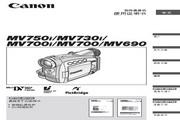 佳能 MV750i 说明书