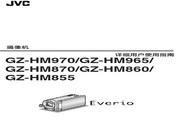 JVC HM855 说明书