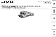 JVC GC-PX10 说明书