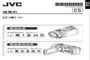 JVC GZ-HM1g 说明书