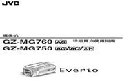 JVC MG750 说明书