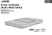 JVC CU-VD40AC 说明书