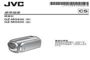 JVC GZ-MG830AC 说明书