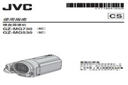 JVC GZ-MG730AC说明书