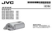 JVC GZ-MG437AC 说明书