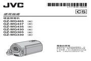JVC GZ-MG435AC 说明书