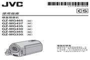 JVC GZ-MG365AC 说明书