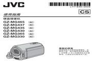 JVC GZ-MG330AC 说明书