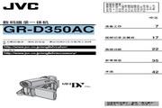JVC LYT1517-001A 说明书