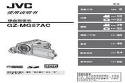 JVC LYT1630-001A 说明书