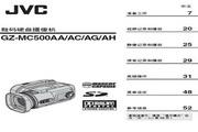JVC GZ-MC500AC 说明书