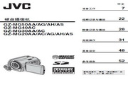 JVC GZ-MG40AC 说明书