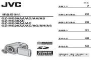 JVC GZ-MG50AA 说明书