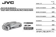 JVC GZ-MC500AA 说明书