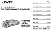 JVC GZ-MC500AH 说明书