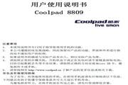 酷派 Coolpad 8809 说明书