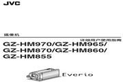 JVC GZ-HM965 说明书
