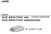 JVC GZ-MG760 说明书