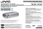 JVC GZ-MG650 说明书