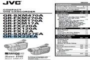 JVC GR-SX22EA 说明书