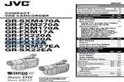 JVC GR-FX12A 说明书