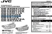 JVC GR-FX120A 说明书