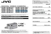 JVC GR-DX28 说明书