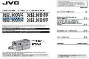 JVC GR-DX67 说明书