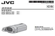 JVC GZ-MG530 说明书