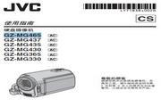 JVC GZ-MG465 说明书