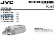 JVC GZ-MG435 说明书