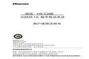 Hisense 海信 C298 说明书