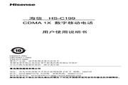 Hisense 海信 C199 说明书