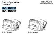 日立 DZ-HS903 说明书