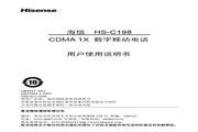 Hisense 海信 C198 说明书