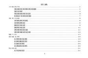 Hisense 海信 C127 说明书