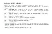 Hisense 海信 M618 说明书