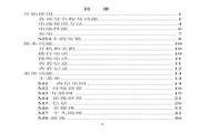 Hisense 海信 G521 说明书